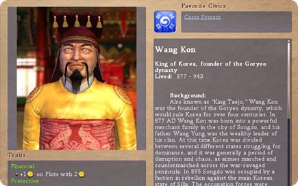 Wang Kon profile.